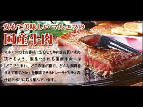スーパーマルエツでビーフ男爵が優夢牛をご紹介 - YouTube
