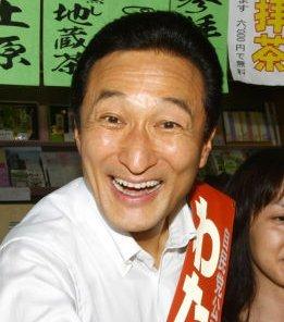 NHK、ヤマト運輸など「ブラック企業大賞」にノミネート