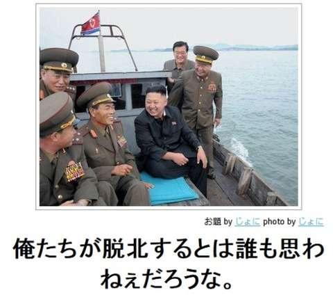 韓国人「日本のボケて(bokete)をご覧ください」 : 海外の反応 お隣速報