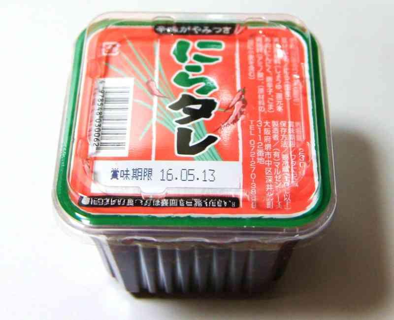 辛い食べ物に関する情報交換トピ