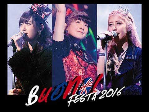 初恋サイダー / Buono!  (Live at 日本武道館 2016/8/25) 『Buono! Festa 2016』2016年11月23日にDVDとBlu-rayを同日発売!! - YouTube