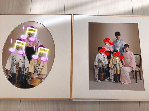 杉浦太陽「家族の宝物が、また一つ増えました」最後の七五三記念写真を公開 - エキサイトニュース