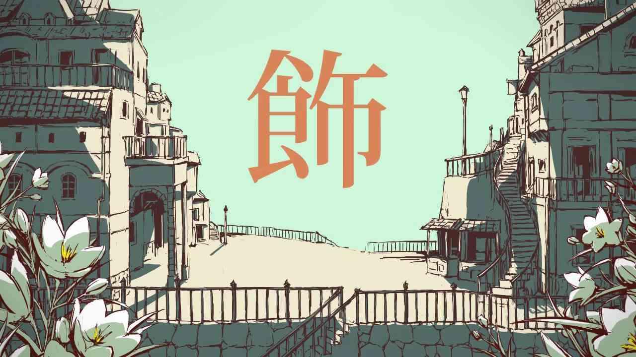 シャルル/バルーン(self cover) - YouTube
