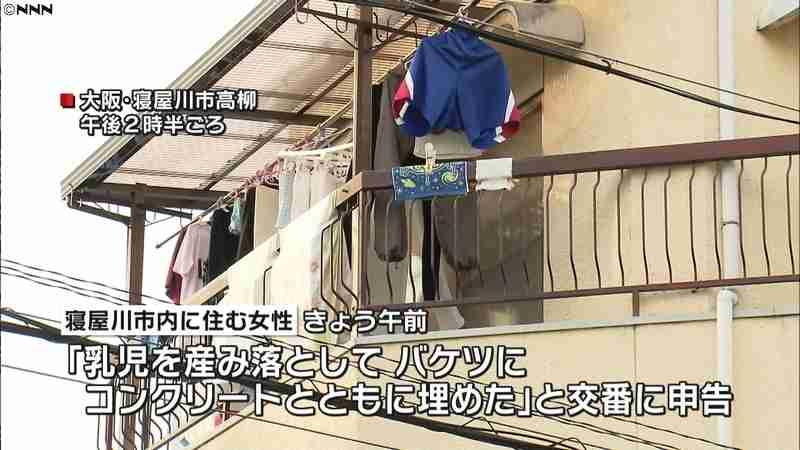 「乳児を複数人産んで埋めた」女性が申告(日本テレビ系(NNN)) - Yahoo!ニュース