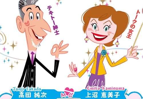 上沼恵美子「外国人タレントが嫌い」を「毒舌」と許容してはいけない - wezzy ウェジー