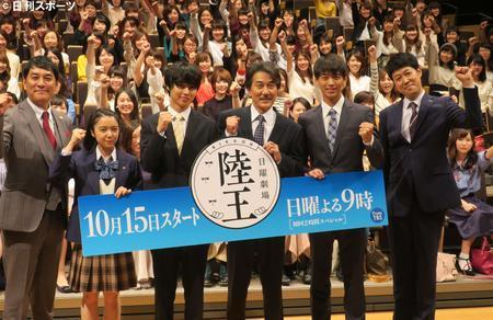 強い!竹内涼真が「陸王」で快走16・4% (日刊スポーツ) - Yahoo!ニュース
