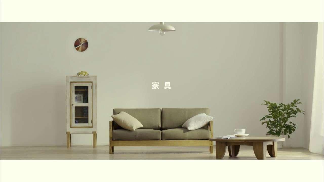 ネコ家具【ネコソファ】篇 - YouTube