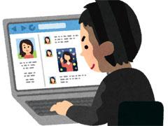 改正ストーカー規制法施行 「Twitterやブログに執ような書き込み」も規制対象に - ITmedia NEWS