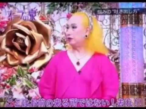 美輪明宏さん。生霊を払う言霊「ここはお前の来るところではない 去れ! 」100回 - YouTube