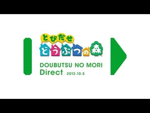 とびだせ どうぶつの森 Direct 2012.10.5 - YouTube