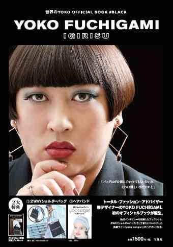 容疑者全員ロバート秋山…1人10役ドラマ「黒い十人の秋山」放送