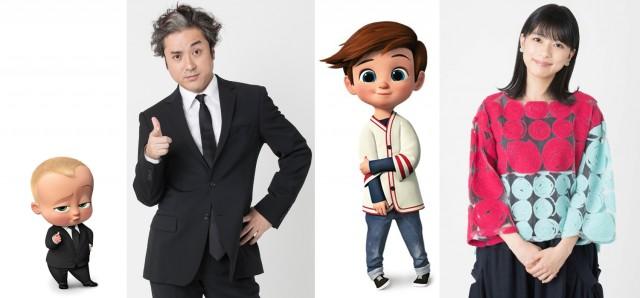 ムロツヨシ、おっさん赤ちゃん役声優に!芳根京子&山寺宏一&宮野真守と『ボス・ベイビー』