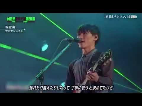 新宝島 Live - YouTube