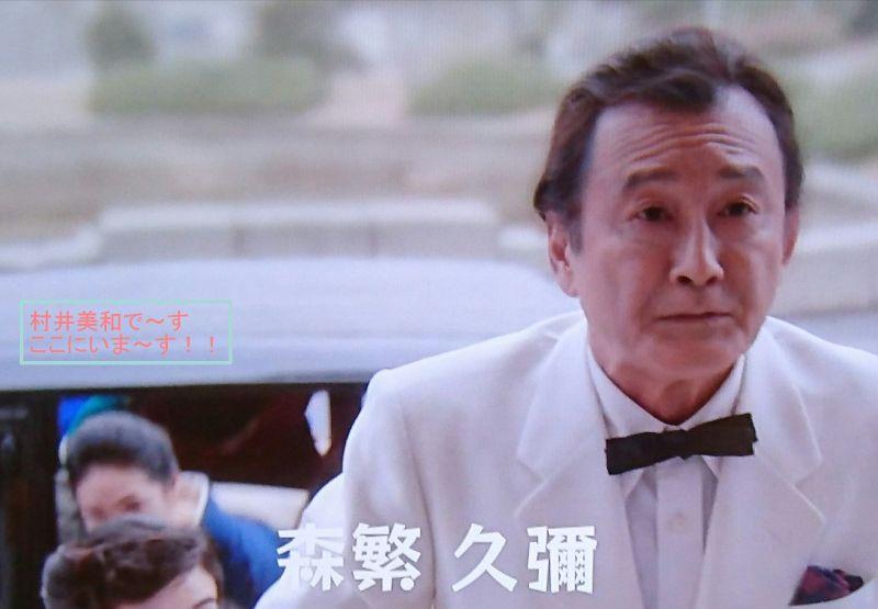 近藤真彦、森繁久彌役で『トットちゃん!』出演 「知床旅情」熱唱