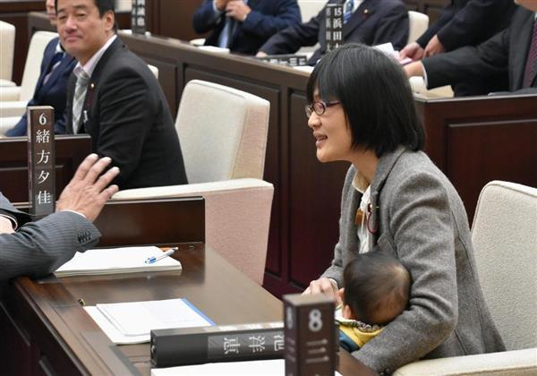 女性市議が乳児連れて議場入り、一時混乱 「子育て両立」訴え 熊本市議会(1/2ページ) - 産経WEST