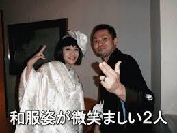 鈴木紗理奈、離婚した元夫との奇妙な関係 2人目作るなら「パパがいい」