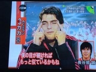 【実況・感想】サッカー国際親善試合 日本代表×ブラジル代表