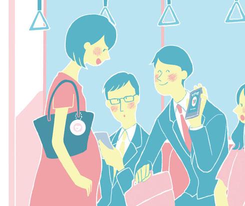 東京メトロ銀座線でLINEを通じ妊婦を助ける実験 席を譲りたい人と妊婦を公式アカウント経由でつなぐ