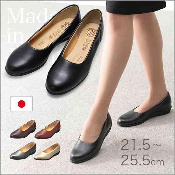 Yahoo!ショッピング - パンプス レディース 日本製 靴 3E パンジー pansy 疲れにくい 歩きやすい 4060|パンジーYahoo!店