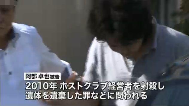 ホスト経営者殺害 元従業員に懲役20年 東京 - アルコール・カフェイン依存と事件事故