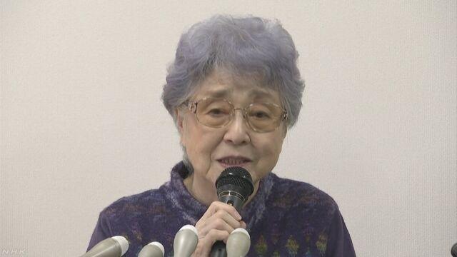 横田めぐみさん拉致40年 早紀江さん「政府は全力の取り組みを」 | NHKニュース