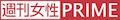 高須克弥院長が綾野剛らを分析「正統派イケメンではない」 - ライブドアニュース