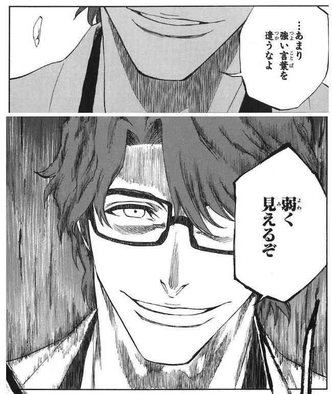 【ネタバレ注意】二面性のあるキャラクター(ドラマ・漫画)