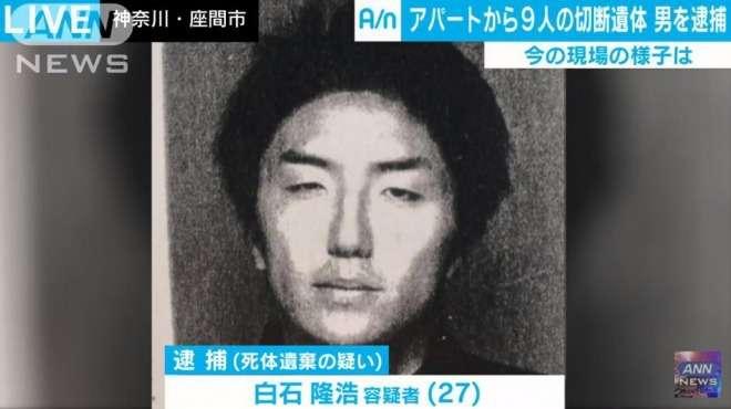 【座間市・遺体事件】白石隆浩容疑者「金銭やわいせつ目的」と供述 裏の顔は歌舞伎町でスカウト?
