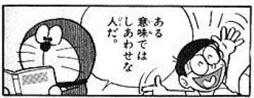 アン・ハサウェイが好きな人〜!