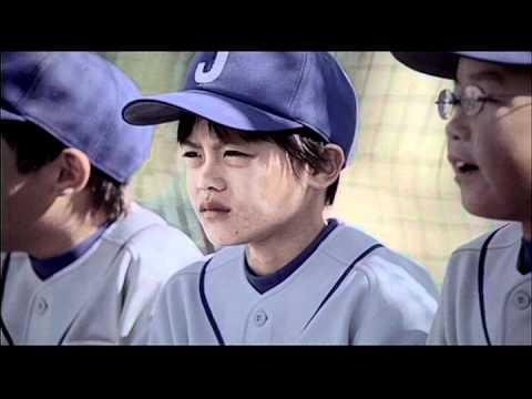 「365日。」-少年と父- 篇(NTT EAST) Mr.children - YouTube