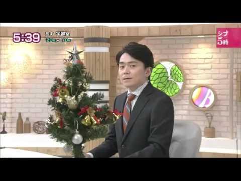 高瀬耕造アナ、NHK局内からのパワハラを訴える - YouTube