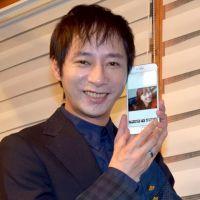 いしだ壱成、新恋人と生電話 お相手・飯村貴子は「結婚も視野に入れている」 - エキサイトニュース(1/2)