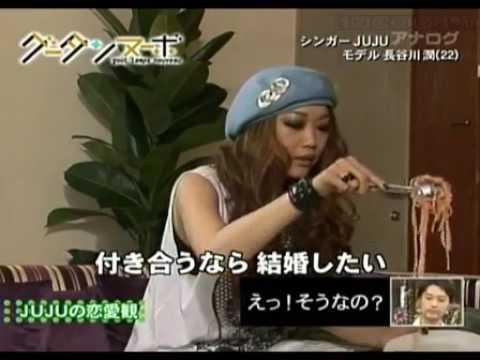 59  グータンヌーボ   JUJU   長谷川潤 - YouTube
