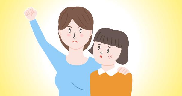 子供の にきび