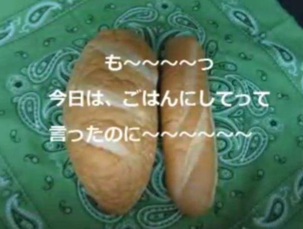 """もはや""""愛災弁当""""!? 箸入れやパンの中にぎっしりと敷き詰められた奇想天外なお弁当"""