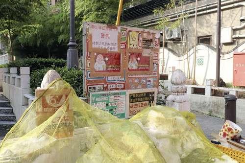 横浜中華街で大量の不法投棄 売れ残りの商品が捨てられていたことも - ライブドアニュース
