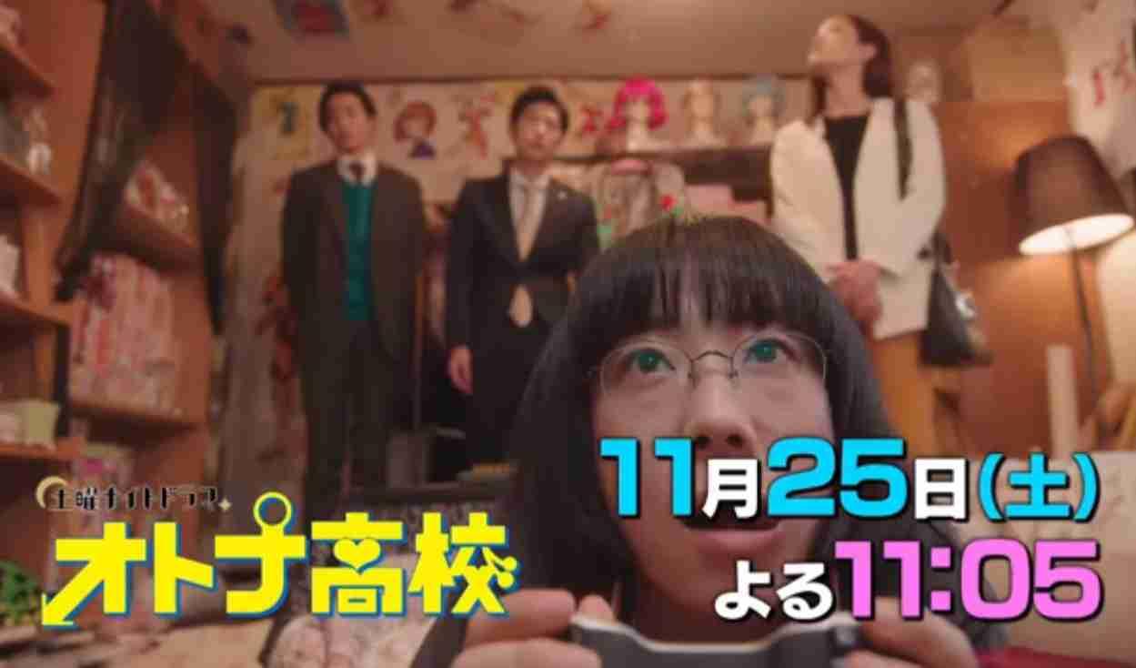 [実況・感想]  オトナ高校 #6