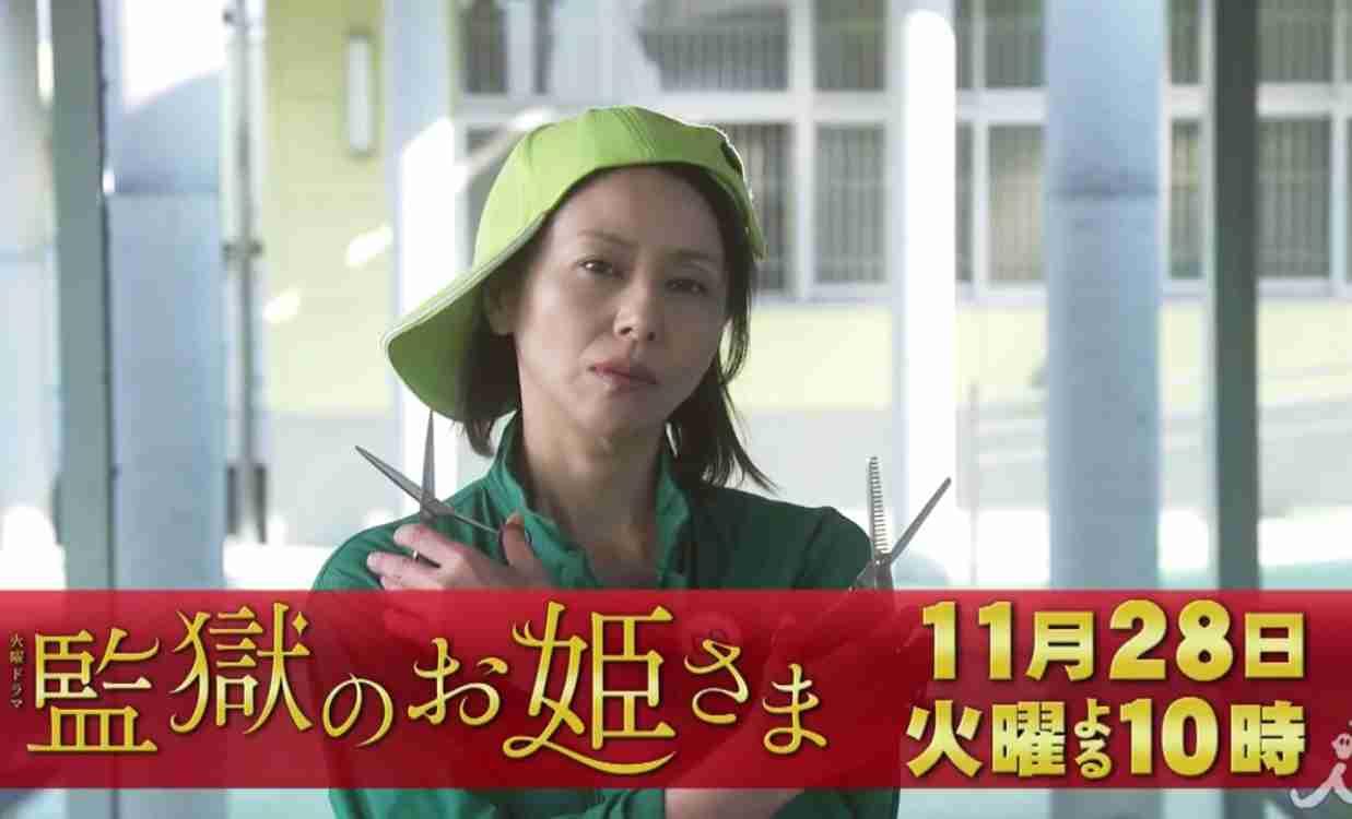[実況・感想]  「監獄のお姫さま」 第7話