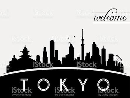 子どもの頃、東京への憧れありましたか?
