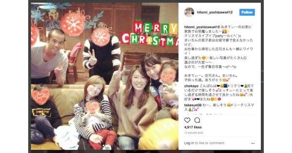 豪華メンバー集結! 庄司&ミキティ夫妻、里田まい、吉澤ひとみのクリスマスパーティに注目集まるっ - 耳マン