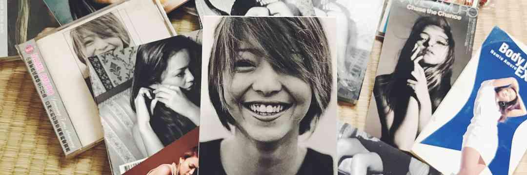 「安室奈美恵と歩んだ日々」台湾J-POPライターが綴るラブレター(dato) | 現代ビジネス | 講談社(1/3)