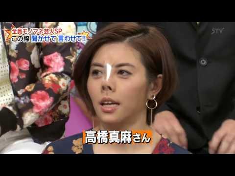 高橋真麻、彼氏との欧州旅行は庶民派 エコノミー席で出発
