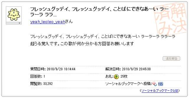 小田和正 前人未到!史上最大規模40万人ツアー 自ら全国志願