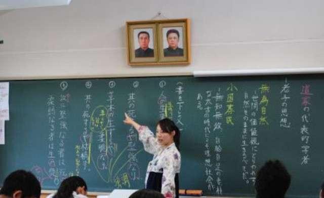 【大阪】朝鮮学校廃校へ…政府の補助金不支給による財政難が要因  |  Share News Japan