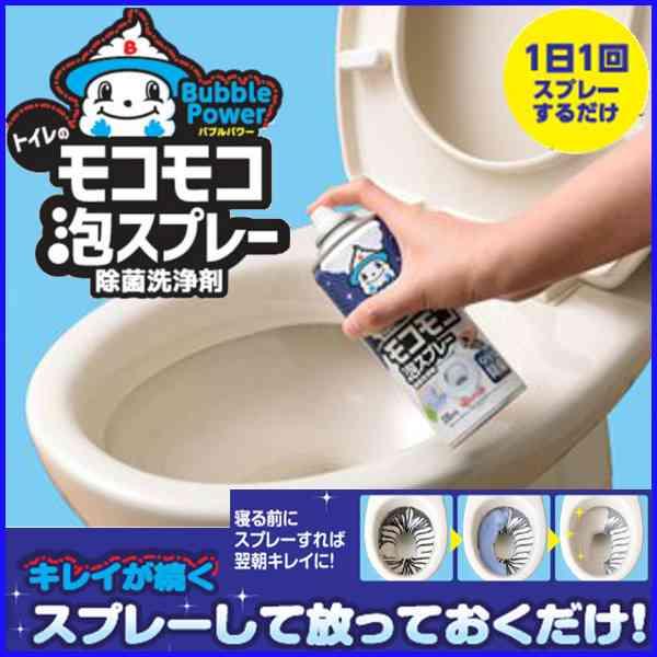 日本製かと思ったら違ったものを報告し合うトピ part2