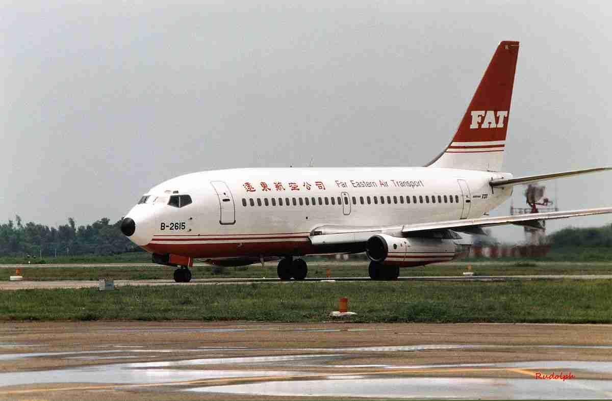 遠東航空103便墜落事故 - Wikipedia