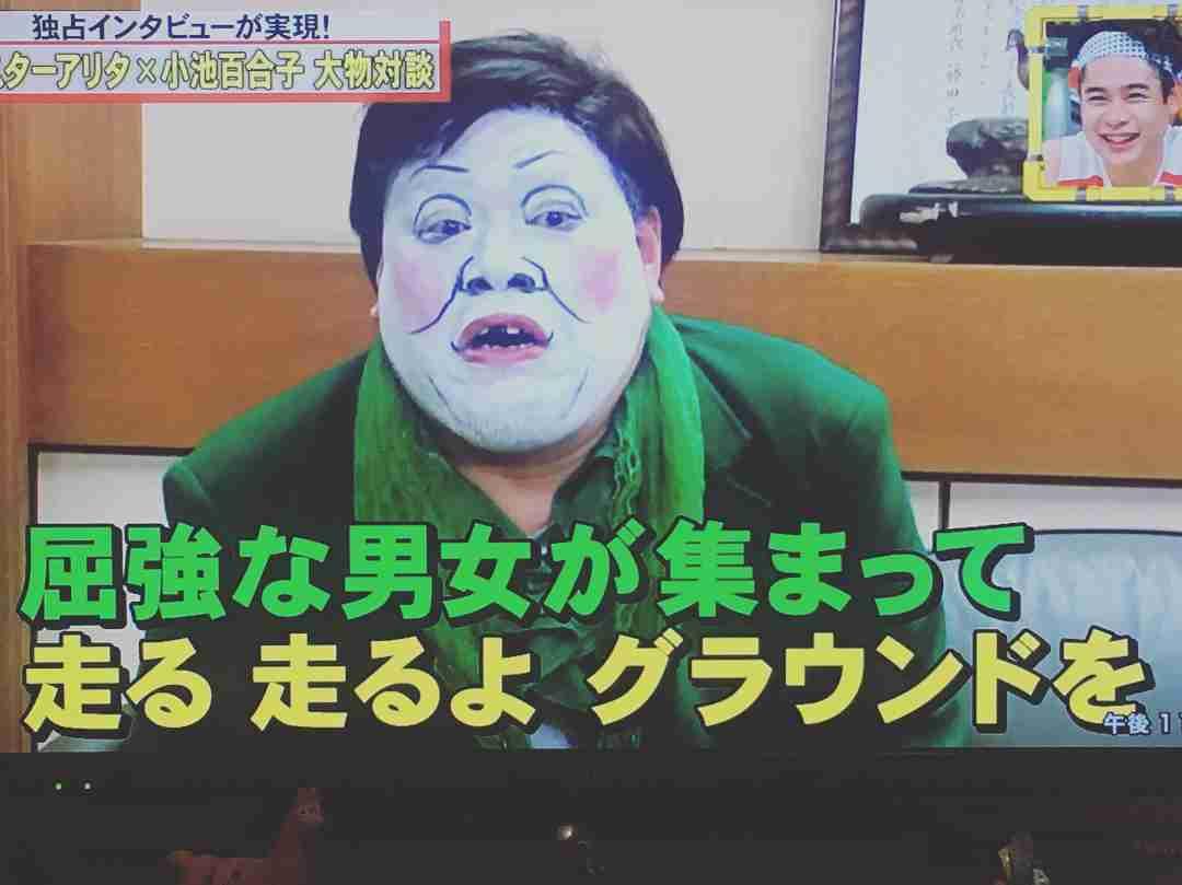 野性爆弾くっきーが芸人を初プロデュース ドキュメンタリードラマとしてテレ東で放送