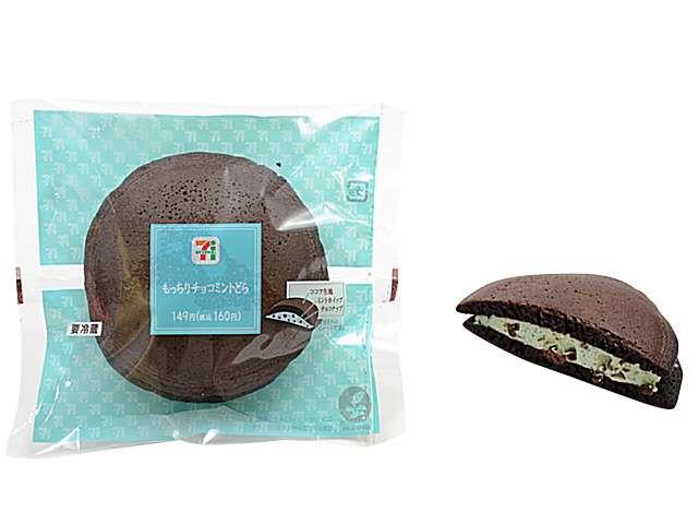 セブンイレブンに2種のチョコミント!とろけるチョコスイーツ&もっちりどら焼き