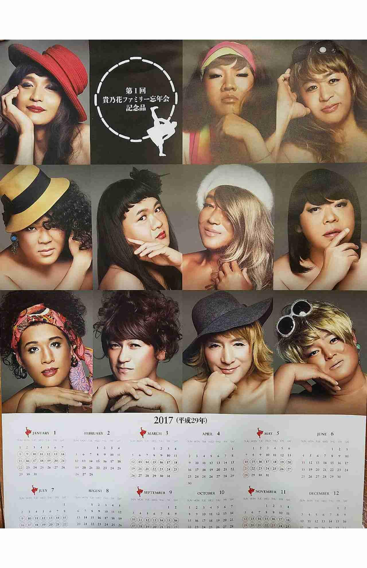 貴乃花親方らの女装カレンダー「素晴らしく練られた作戦」と感嘆の声