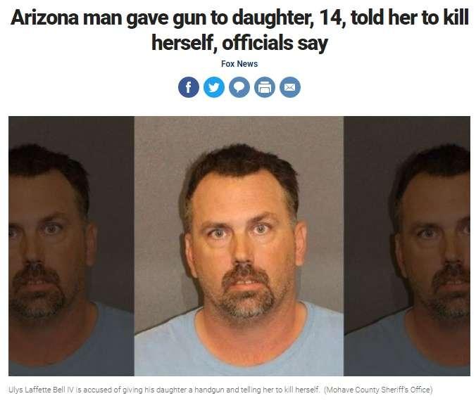 【海外発!Breaking News】言うことを聞かない14歳娘に拳銃を渡した父「これで自殺してくれ」(米) | Techinsight(テックインサイト)|海外セレブ、国内エンタメのオンリーワンをお届けするニュースサイト